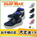 サスウォーク シューズ 装具用 靴 下肢装具 下肢 装具 装具用 靴 矯正靴 カバーシューズ オーバーシューズ 足底板 対応靴 ベビー シューズ SW-420