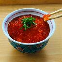 北海道 いくら 70g 北海道産いくら 国産 鮭 鮭いくら サケいくら 醤油漬け 鮭イクラ イクラ醤油漬け イクラしょうゆ漬…