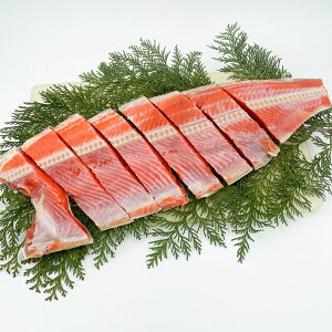 【送料無料】 天然紅鮭 20切れ セット 天然鮭 紅シャケ べにしゃけ シャケ しゃけ 【紅鮭 紅サケ 紅鮭 切り身 甘塩 魚 塩焼き ご飯のお供 お弁当 酒のつまみ 天然 美味しい 絶品 ギフト 贈答