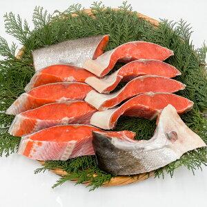 【送料無料】 鮭はやっぱり天然の厚切り紅鮭 天然紅鮭 【9切れ カマ1切れ】 さけ サケ 鮭 しゃけ シャケ 【紅鮭 紅サケ 甘塩 塩焼き お弁当 おつまみ 天然 ギフト 贈答 厚切り 鮭切り身 塩焼