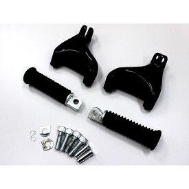 ハーレー XLモデル 04-13 パッセンジャー フットペグマウントキット ブラック ハーレーパーツ タンデム ハーレーダビッドソン スポーツスター ステップ