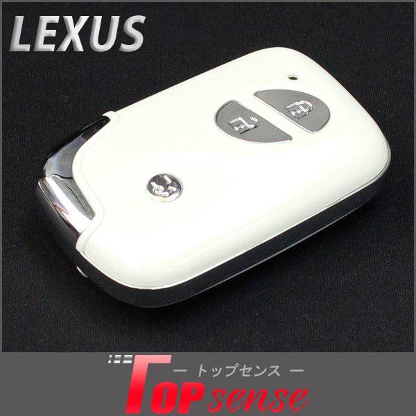 送料無料 レクサス キーケース スマートキー カバー 初期型 純正適合 ケース ホワイトパールクリスタルシャイン LEXUS LS GS IS CT RX アクセサリー キーホルダー