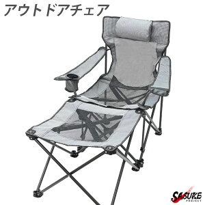 折りたたみ チェア アウトドア チェアー 軽量 コンパクト リクライニングチェア 二人掛け テーブル にも 人気 ランキング おしゃれ 商品 セパレート 椅子 グレー ソロキャンプ フットレスト