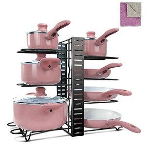 フライパンラック 鍋ラック 収納キッチンラック 鍋蓋スタンド 多機能 シンク下収納ラック パンラック まな板 小物置き 縦置 横置可能 雑巾1枚付き