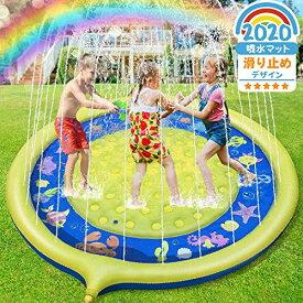 2021新発売 噴水マット 海洋動物噴水プール スプラッシュパッド パドリングプール170CM直径 ビニールプール おもちゃプレイマット 夏の日 子供用 水遊び 親子遊び 家庭用 アウトドア 芝生遊び 誕生日プレゼント