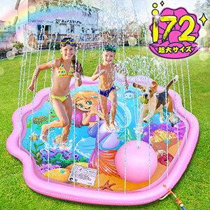 プールマット 噴水マット家庭用 子供用 アウトドア 水遊び 子供プール ビニールプール おもちゃプレイマット 夏の日 親子遊び 芝生遊び 誕生日プレゼント 夏対策 最新設計