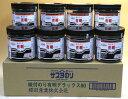 おいしい老舗の味付け海苔 有明デラックス 10切80枚送料無料【あす楽対応】【海苔 のり ノリ】【味付け海苔】
