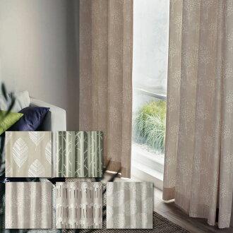 設計生活訂貨窗簾[mettsua]形態穩定加工遮光窗簾遮光3級可洗