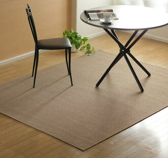 Dining rugs carpet segment 1 dining rug wound prevention ragmat Nordic simple domestic retardant anti-mite desk mat play hair antibacterial cutting floor heating for hot carpets cover