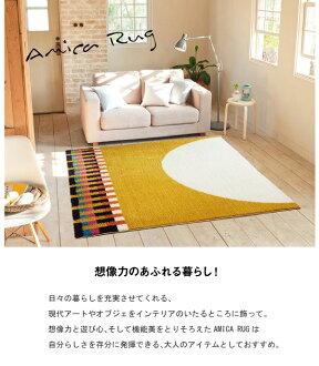 NEXT HOME アミカ 방음 래그 매트 방음 설비 가공 방 진드기 가공 면 따뜻한 대응 일본 업체