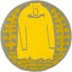 NEXT HOME サルモン ラグ マット/イエローテキスタイルデザイナー Masaru Suzuki(鈴木マサル)【サイズ:90cm×90cm 円形 】salmon yellow rug mat防ダニ加工 日本製 床暖対応 防炎加工
