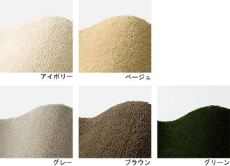 Mouton's dense pile plush luxury rugs スミトロンサキソニーラグ mats approx. 140 cm × 200 cm