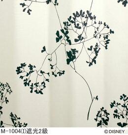 ディズニー ミッキー トウィッグリーフ カーテン【サイズ:幅100cm×丈200cm】【2枚組】disney mickey twing leaf curtain1・2級遮光カーテン 丸洗いOK!ウォッシャブル形状記憶加工 既製カーテン【日本製】【正規品】