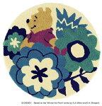 ディズニースミノエラグマットシリーズプーフラワーガーデンラグカーペット【サイズ:約90cm×90cm円形】【日本製】Disney/POOH/FlowergardenRUG【DRP-4053】くまのプーさんのラグマット