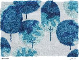 フィンレイソン SAARNI(サールニ) ラグマット[JB1855-20・45・53]日本製【サイズ:約100cm×140cm】デザイナーズブランド Finlayson洗濯機洗いOK 滑り止め加工