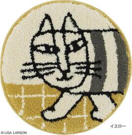 リサ・ラーソン マイキー チェアパッド[QB1029-20・QB1029-47]日本製【サイズ:直径35cm 円形】デザイナーズブランド新色 イエロー、ネイビー の2色から【LISA LARSON】手洗いOK 滑りにくい加工