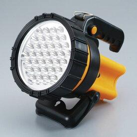 照明器具 ライト照明 37LEDサーチライト #SV-3734 停電 災害 避難リュック