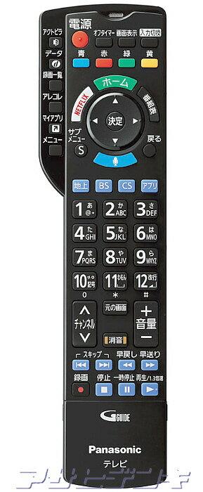 Panasonic VIERA TH-43/49/55EX750/・TH-65EX780・TH-49/55/60EX850・TH-65/77EZ1000・TH55/65EZ950用純正リモコンN2QBYB000045