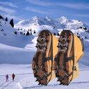 レビューを書いてクツヒモGET!【専用ケース付】簡単装着! 軽量アイスグリッパー スノースパイク 18個の金属製爪で路面を確実に! グリップのスタッドが、地面を...