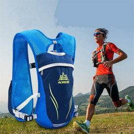 【AONIJIE】(3色) 5.5L ランニングバッグ (M/L) トレイルランニング フロントポケットも防水仕様 スポーツバックパック マラソン 登山リュック サイクリングバッグ 超軽量 自転車