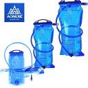 (送料無料)【AONIJIE】2L ハイドレーション 水分補給 無臭 ウォーターバッグ ウォーターキャリー 折りたたみ給水袋…