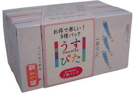 【メーカー直送A】うすぴた 3種パックコンドーム【宅配便発送】