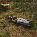 【Naturehike】耐荷重200キロ! アルミコンパクトベッド 折り畳みベッド キャンプコット アウトドアベッド 折りたたみ…