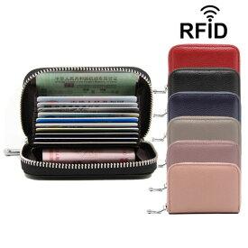 【新色入荷】(13色)本革 RFID 12ポケット スキミング防止 カード入れ カードケース じゃばら アコーディオン式 レディース レザー 財布 ポイントカード クレジットカード 名刺