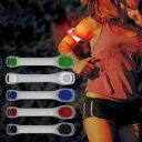(選べる2個セット)【8色】 LED アーム バンド 2モード セフティバンド 高輝度LEDバンド LEDライト 自転車 マジッ…