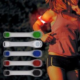 (選べる2個セット)【8色】 LED アーム バンド 2モード セフティバンド 高輝度LEDバンド LEDライト 自転車 マジックベルトで簡単装着 ペット 愛犬の散歩にもナイトラン ランニング 防犯 ジョギンググッズ