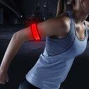 (選べる2個セット)【7色】ワンタッチで装着 LED アーム バンド 3モード セフティバンド 高輝度LEDバンド LEDライト …