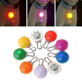 LEDセーフティーライト ペンダント 光るペンダントライト 光るキーホルダー 猫犬用ライト LEDライト ペット用ライト お散歩 事故防止 首輪 キャット ドッグ バッグ かばん アームバンド