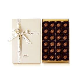 Satie サティー チョコレート シャポーショコラ 24個入り