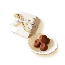 satie サティー シャポーショコラ チョコレート 5個入り