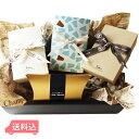 Satie サティー チョコレート 詰め合わせ ギフト Chocolat set 2 ショコラセット2 【送料込※九州・北海道・沖縄は除く】