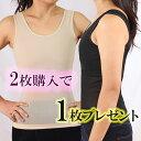 ナベシャツ 胸つぶし 薄型編みパワーネット、和装ブラ 胸つぶし 胸揺れ防止 トラシャツ 胸つぶし ナベシャツ レディース 胸つぶし バストダウン スポーツブラ
