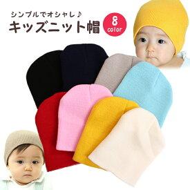 子供帽子 ベビー帽子 キッズ帽子 新生児帽子 ベビー ニット帽 ベビー 帽子 とんがり 帽子 ニット帽子 赤ちゃん ベビー 帽子 冬 ニット帽子 ニット帽 キッズ コスプレ 8color