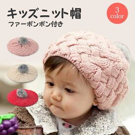 e5675c197e26c 子供帽子 ベビー帽子 キッズ帽子 新生児帽子 ベビー ニット帽 ベビー 帽子 とんがり 帽子 ニット