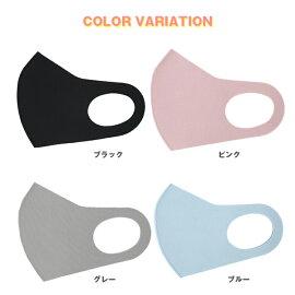 マスクウイルス対策防塵対策UVカット日焼け防止PM2.5花粉症花粉対策風邪予防砂埃布マスク大人用マスク洗濯OK繰り返し使える
