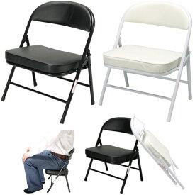 折りたたみ椅子 (座面広め) 送料合計は648円〜(地域によって異なります) 何脚のご注文でも送料合計は648円(地域によって異なります)です。  座椅子 ブラック 黒色 ホワイト 白色 折り畳み 折り畳みイス チェア チェアー いす ローチェア ローチェアー スツール コンパクト