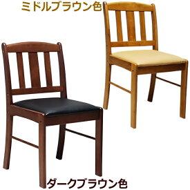 ダイニングチェアー 送料無料(北海道・沖縄・離島を除く) 完成品ではなく組立が必要ですので慣れた人に手伝っていただいてくださいませ♪  木製 ダイニングチェア チェア チェアー ダークブラウン ブラウン 茶色 椅子 イス いす スツール 送料込