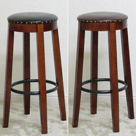 カウンタースツール ( ハイタイプ :高さ約70cm)北海道・沖縄・離島へは発送しておりません。 アンティーク ハイスツール 木製 ブラック 黒色 ブラウン 茶色 椅子 いす イス スツール 木製スツール