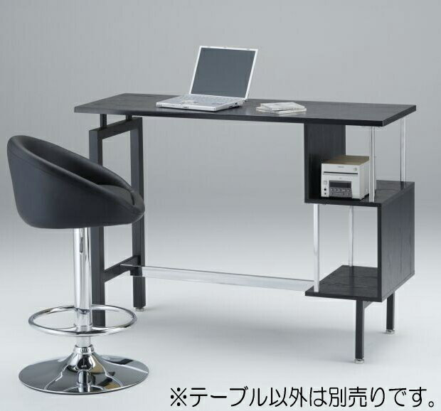 カウンターテーブル (120cm幅)(参考: 送料無料 ハイテーブル ブラック 黒色 デスク 机 )