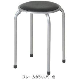 パイプ丸イス シルバー色の脚 12脚までは送料合計864円♪ ご注文後に送料を加算してサンクスメールをお届けします♪ サイズはよくご確認くださいませ♪ スタッキングスツール パイプイス パイプ椅子 パイプ丸椅子 いす チェア チェアー FB-01BK 88623