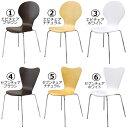 エピチェア 送料無料 (北海道・沖縄・離島を除く。) ブラウン ホワイト ナチュラル 木製 椅子 イス いす ダイニング…