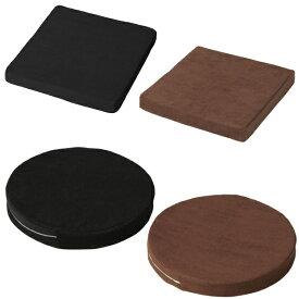 低反発 クッション 座布団 低反発クッション 、 5cm 厚、 40cm 、10個までは送料の合計は864円です♪ご注文後に送料を加算してサンクスメールをお届けします♪ ラウンド スクエア 正方形 ブラック ブラウン 丸形 丸型 黒色 茶色 ていはんぱつ ウレタン