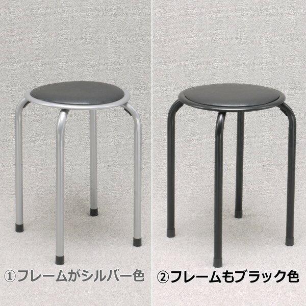 パイプ丸イス パイプ丸椅子 いす スツール スタッキング チェア チェアー、12脚までは送料合計864円♪ ご注文後に送料を加算してサンクスメールをお届けします♪ サイズはよくご確認くださいませ♪ スタッキングスツール パイプイス パイプ椅子 FB-01BK