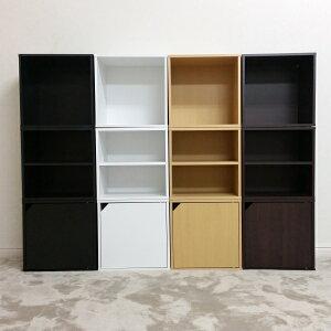 キューブボックス 6個までの送料合計は648円です♪ ご注文後に当店で送料を加算します♪  棚 扉付き オープン ブラック 黒色 ブラウン ナチュラル ホワイト 白色 収納 収納ボックス カ