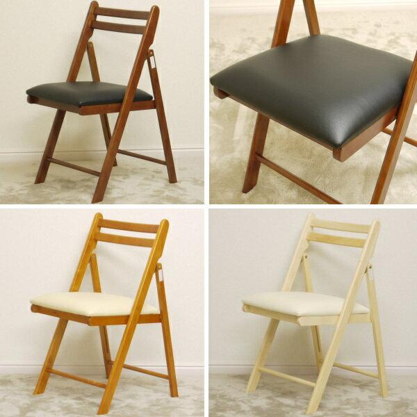 折りたたみ椅子 折りたたみ チェア 椅子 木製 チェアー アンティーク 一人用 イス いす ダイニングチェア ダイニングチェアー フォールディングチェア 折り畳み ダークブラウン ブラウン ミドルブラウン ナチュラル 茶色 送料無料 (北海道・沖縄・離島を除く) 完成品