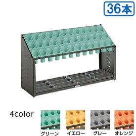 【送料無料】【法人専用】【直送専用品】【全色対応 G3】テラモト オブリークアーバンB 36本収納 B36